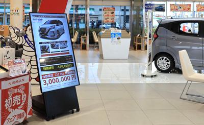 神奈川日産自動車さまデジタルサイネージ