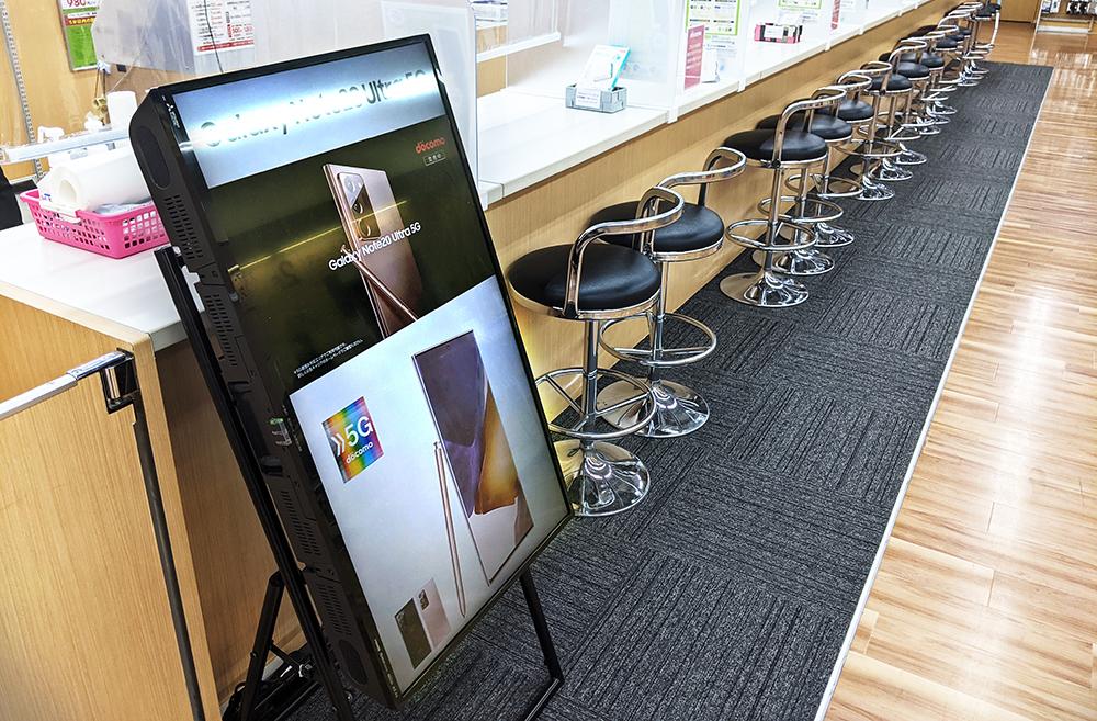 【導入事例】MXモバイリング株式会社 ヤマダデンキ様店内ドコモ携帯コーナー